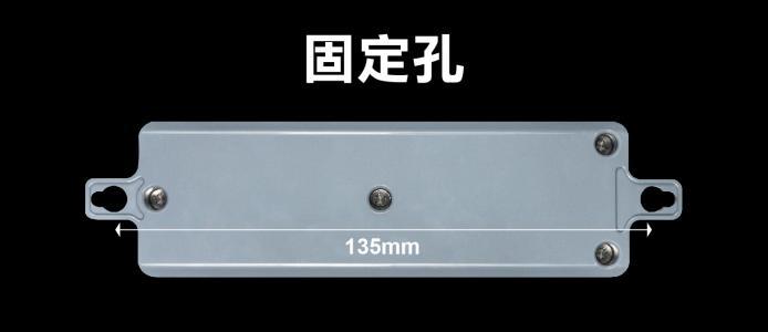 CK2031_固定孔