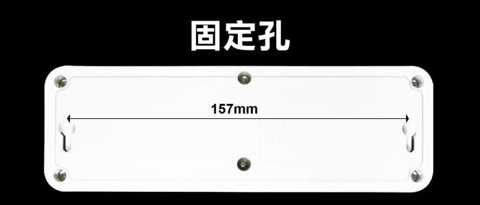 CK3331_固定孔